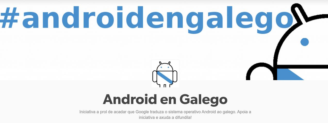 androidengalego