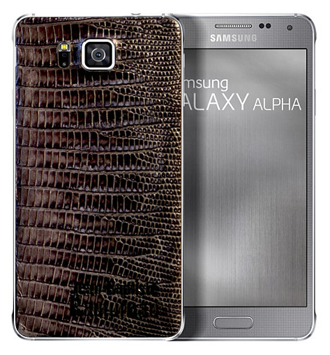 galaxy alpha serpe