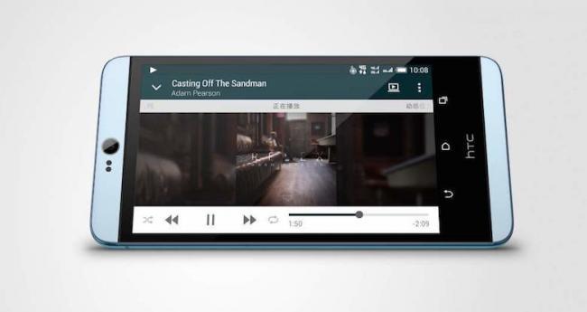 HTC-Desire-826_2