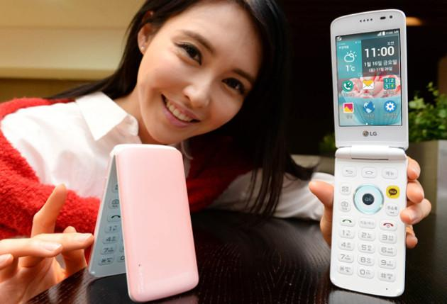 lg ice cream smart 2