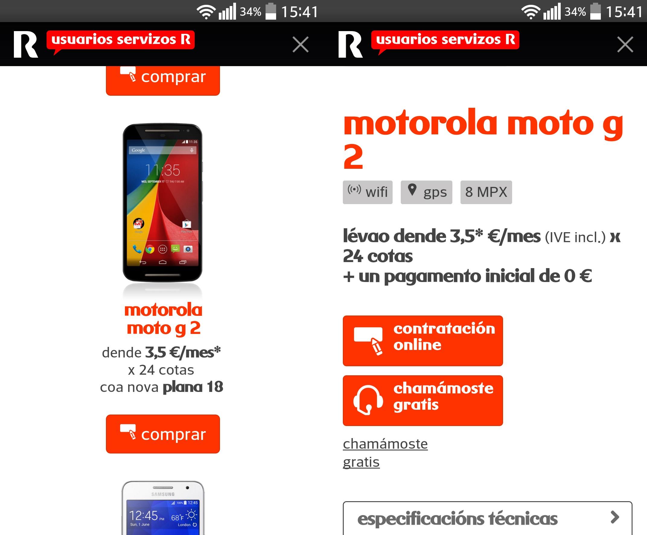 app r mobil