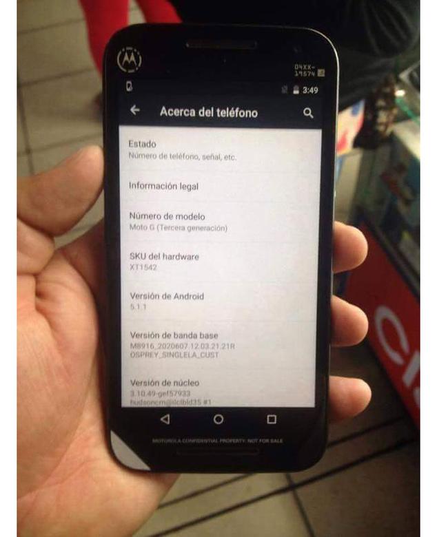 Moto G 2015 filtrado 1