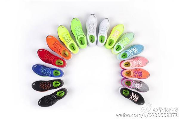 xiaomi-shoes