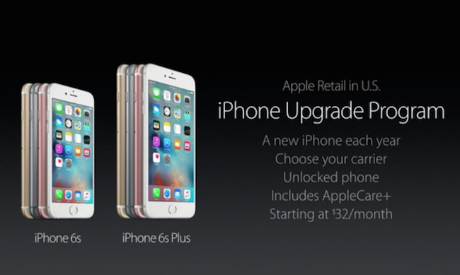 apple iphone upgrade plan