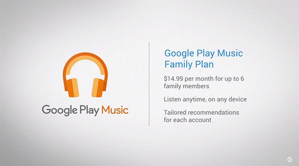 google play music 01