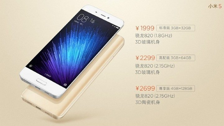 xiaomi mi5 prices mwc