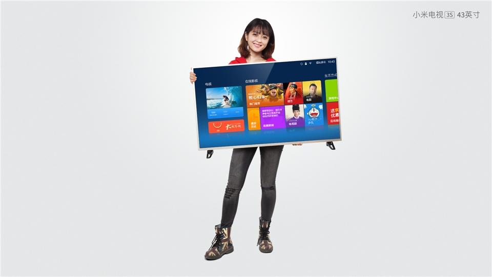 xiaomi Mi TV 3S  43