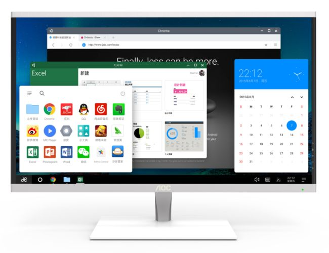 all in one remixos - 1