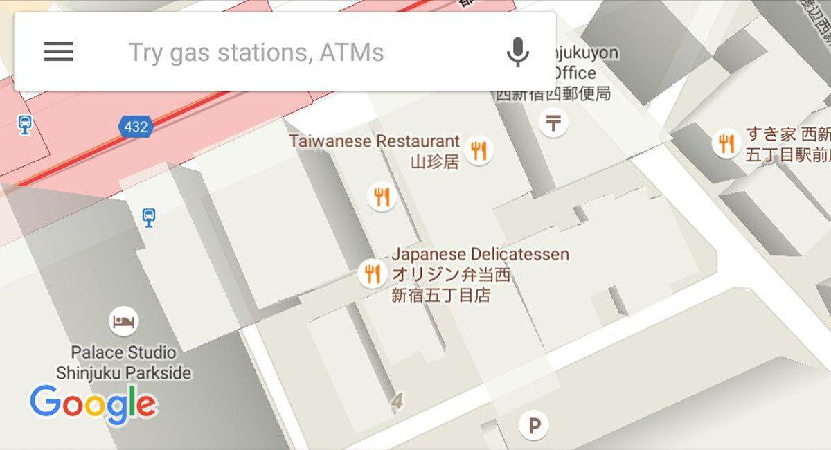 google maps negocios