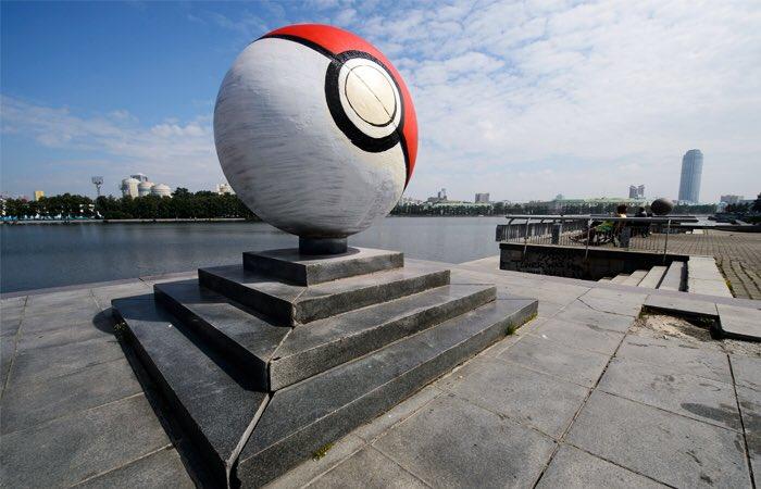 pokemon monumento