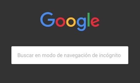google-modo-de-navegacion-incognito-1