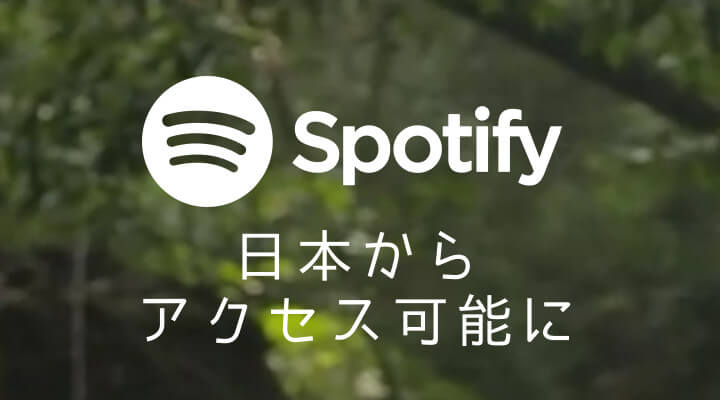 spotify-access-from-japan