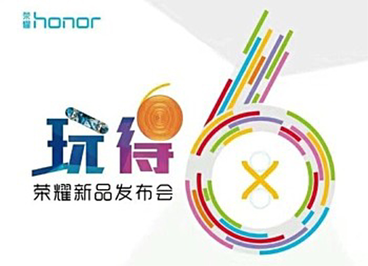 honor-6x-evento