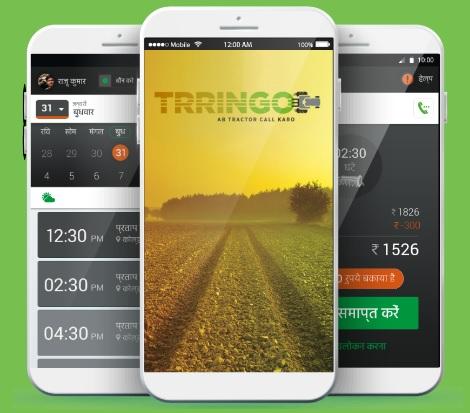 trringo-3